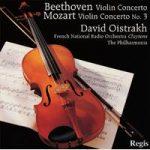 BEETHOVEN- Violin Concerto