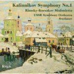 KALINNIKOV- Symphony 1