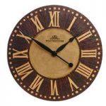 Westminster Garden Wall Clock by gardman